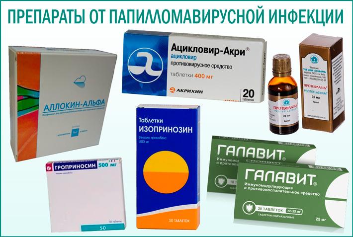 Parazitaktól kábítószer utasítást Paraziták kezelése ivanovo