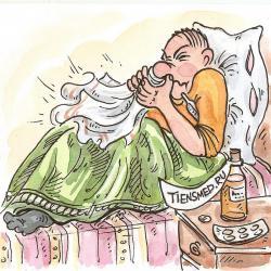 Influenza: tünetek, szövődmények és kezelés