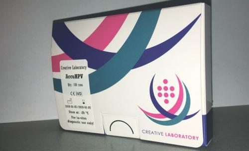 papillomavírus oka gyógyszer szék férgek